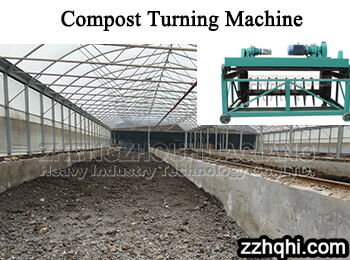compost turning machine